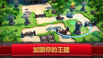 Screenshot 2: Royal Revolt 2