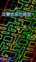 Screenshot 2: PAC-MAN 256 - Endless Maze