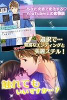 Screenshot 4: 與YOU戀愛的90天
