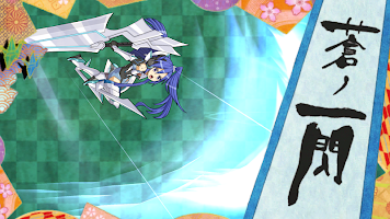 Screenshot 1: Symphogear XD UNLIMITED | โกลบอล