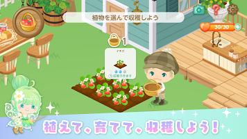 Screenshot 2: ピグライフ 〜ふしぎな街の素敵なお庭〜