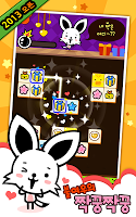 Screenshot 2: 阿酷的動作解謎遊戲