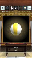 Screenshot 4: 脱出ゲーム 偽りの寺院