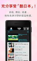 Screenshot 3: niconico 動畫