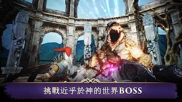 Screenshot 1: 暗黑復仇者3 | 國際版