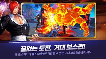 Screenshot 3: THE KING OF FIGHTERS ALLSTAR (Korea)