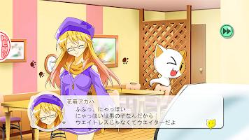 Screenshot 4: にゃっほい店長のケーキ屋さん