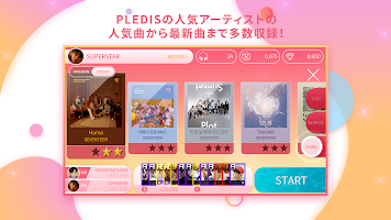 Screenshot 4: SUPERSTAR PLEDIS (Japan)