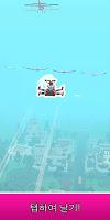 Screenshot 3: Boost Jump!