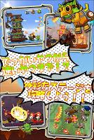Screenshot 2: ガンレギオン