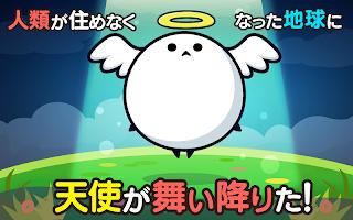 Screenshot 4: 我們是救世主!Angel Dash Hero!