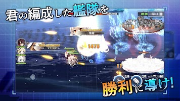 Screenshot 2: Azur Lane | Japanese