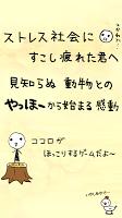 Screenshot 4: Yo-Hooo - Jump Rope