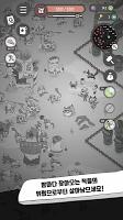 Screenshot 3: 생존자 미스터후 : 건설부터 전투까지!