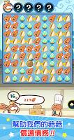 Screenshot 2: 一舉入袋!菇菇店舖