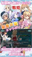 Screenshot 3: 音速少女隊