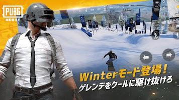 Screenshot 2: PUBG MOBILE   日韓語版