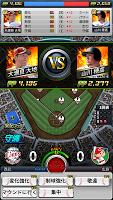 Screenshot 4: Pro Basesball Reversal