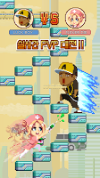 Screenshot 4: 무한 계단
