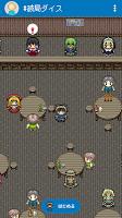 Screenshot 2: 破局骰子
