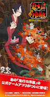 Screenshot 1: Hozuki's Coolheadedness: Your puzzle from Hell