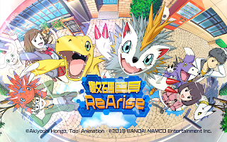 Screenshot 1: 數碼寶貝 ReArise | 國際版