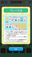 Screenshot 3: 史奴比Solitaire