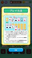 Screenshot 3: スヌーピー ソリティア