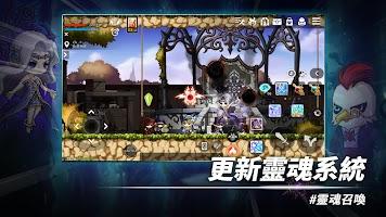 Screenshot 3: 楓之谷M   國際版