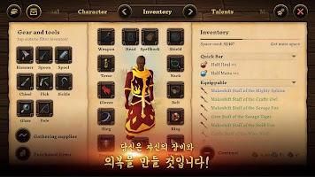 Screenshot 4: 마을 주민과 영웅