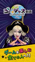 Screenshot 1: game market coin