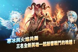 Screenshot 1: 冰與火:曙光
