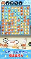 Screenshot 2: 〈なめこのパズル〉まとめてモーケ!なめこ店
