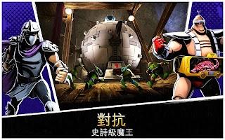 Screenshot 2: 忍者龜:傳奇