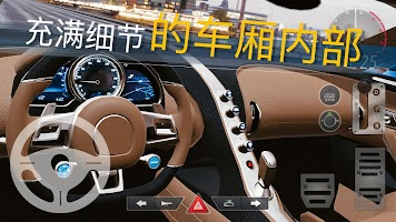 Screenshot 4: 真實泊車2