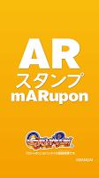 Screenshot 1: 가샤폰 AR 스탬프 마루폰
