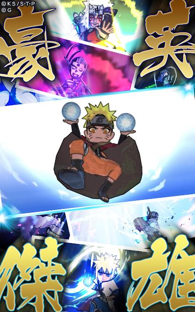 Download] Naruto: Shinobi Collection Shippuranbu - QooApp Game Store