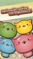 Screenshot 3: Cat Tree:unicursal figure game
