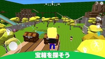 Screenshot 3: 逃獄模擬器