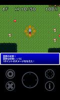 Screenshot 2: 霊夢と不思議な蜃気楼