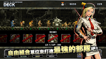 Screenshot 3: 鋼鐵蟲師 / 越南大戰defense /合金彈頭塔防