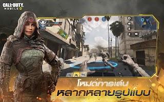 Screenshot 3: Call of Duty®: Mobile - Garena | จีนดั้งเดิม