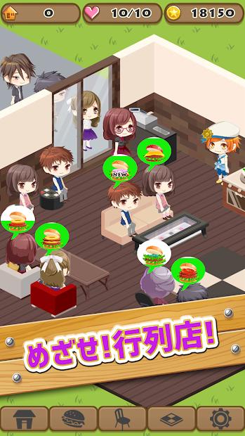 パズルカフェ