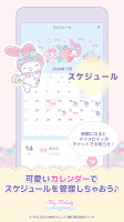 Screenshot 3: My Melody