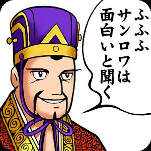 Icon: Three Kingdoms Royale
