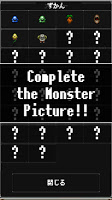 Screenshot 4: 怪物農場