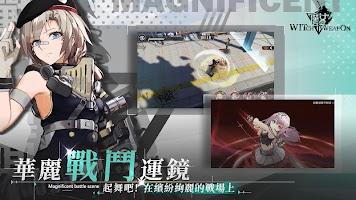 Screenshot 4: 魔女兵器(Witch's Weapon)繁中版