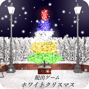Icon: White Christmas