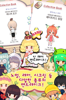 Screenshot 3: 재배소녀2