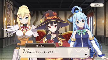 Screenshot 3: KonoSuba: God's blessing on this wonderful world! Fantastic Days!